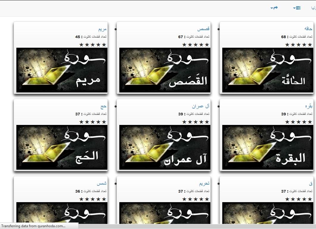 http://monawar.persiangig.com/image/Untitled.jpg
