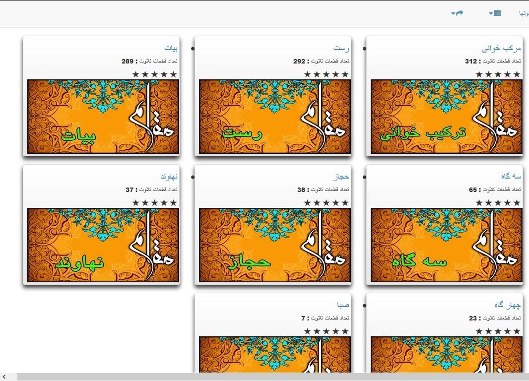 http://monawar.persiangig.com/image/Untitled1.jpg